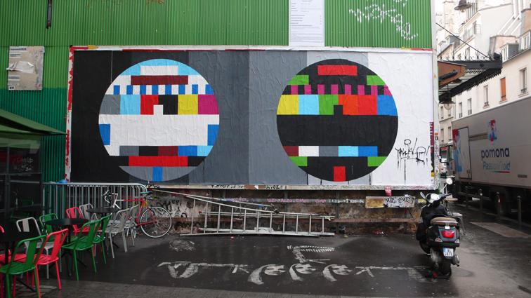 mireproject2008.jpg